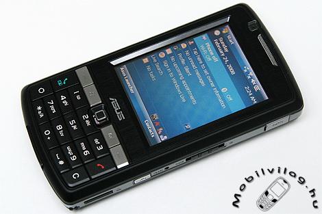 Teszt: Asus P750 okostelefon