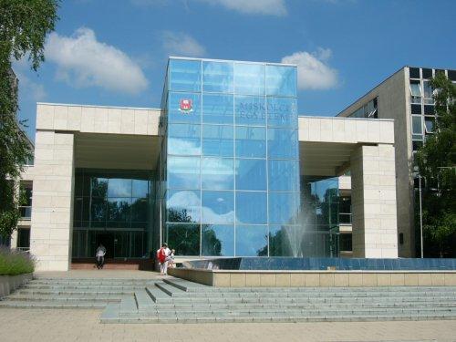 miskolci_egyetem_bejarat