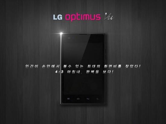 LG-Optimus-Vu-teaser-Phandroid-EDIT-550x412