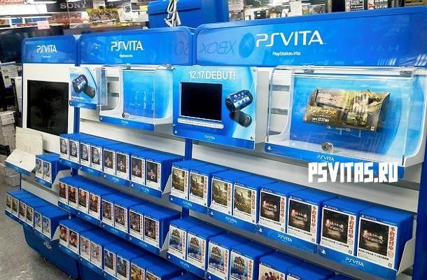 PS Vita polc