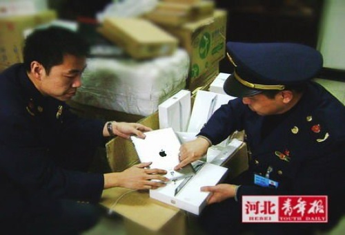 authorities-ban-ipad-in-china-2