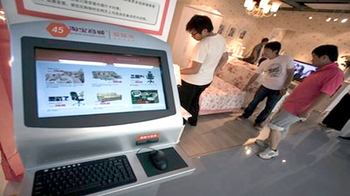 chinese-e-commerce-giant-opens-furniture-showroom