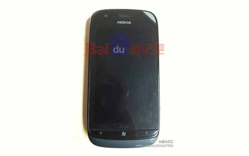Lumia 719c