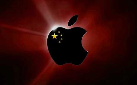apple-china3