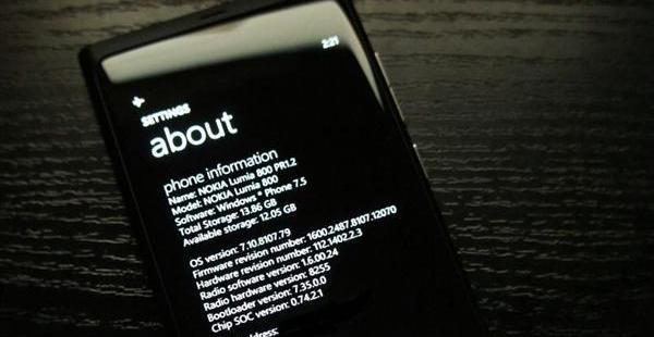 lumia800-firmware