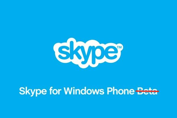 skybe no beta
