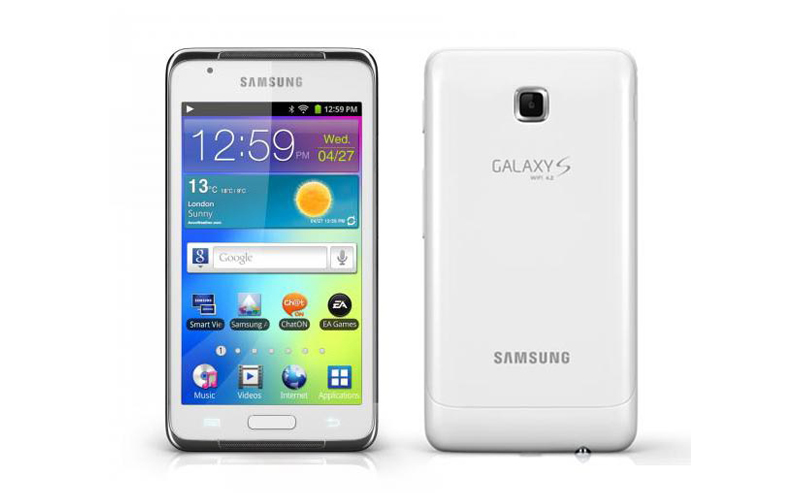 Galaxy Player