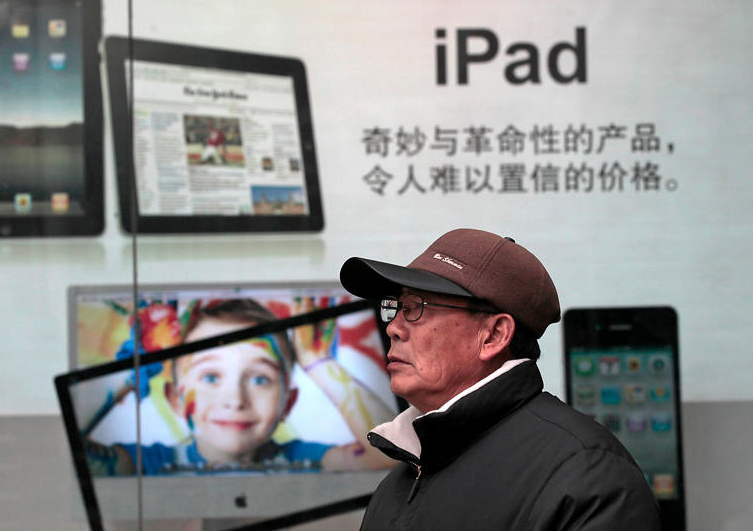 Apple-Pulls-iPad-From-Amazon-China
