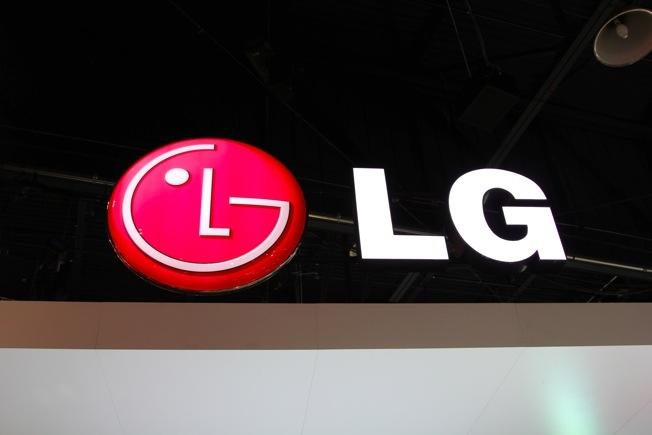 lg-sign-bgr