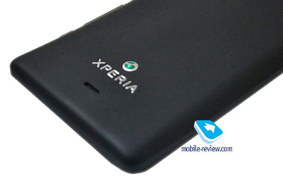 sony-xperia-mint