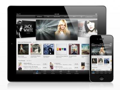 ios-6-apple-new-app-store