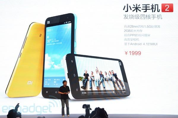 xiaomi-phone-2-1345106342