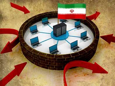 Iran-intra