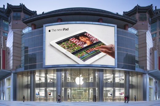 3d4746b0_apple-wangfujing-520x346