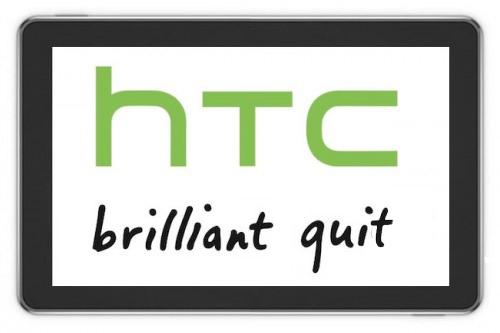 htc quit