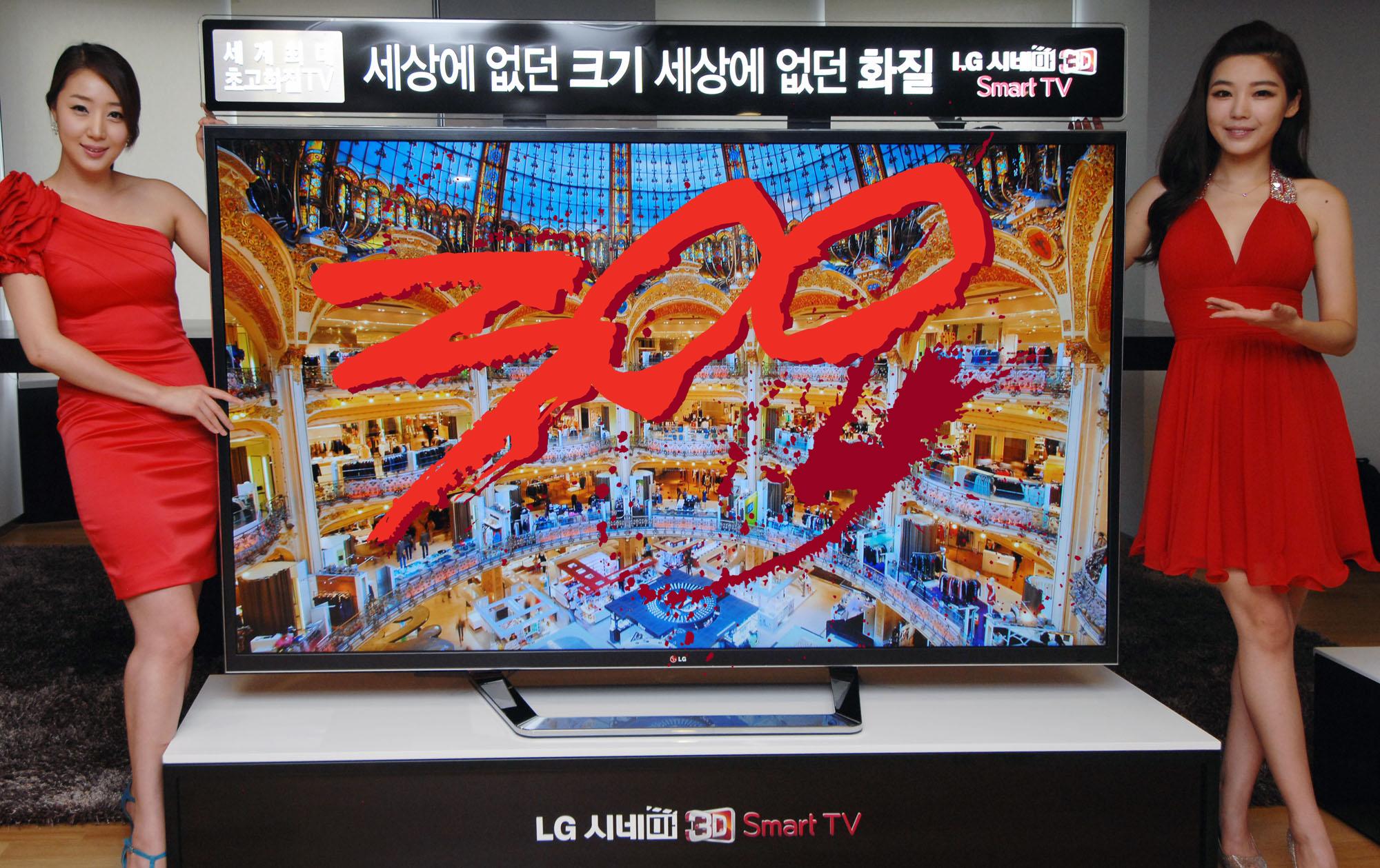 LG-84LM9600