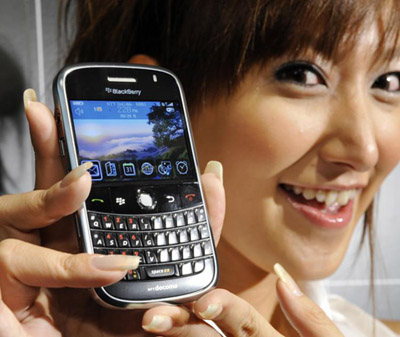 blackberry_bold_japan