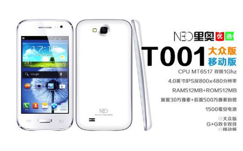 Neo T001