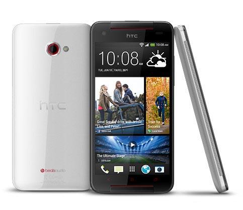 HTC Butterfly1
