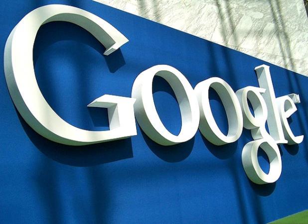 google-nextday