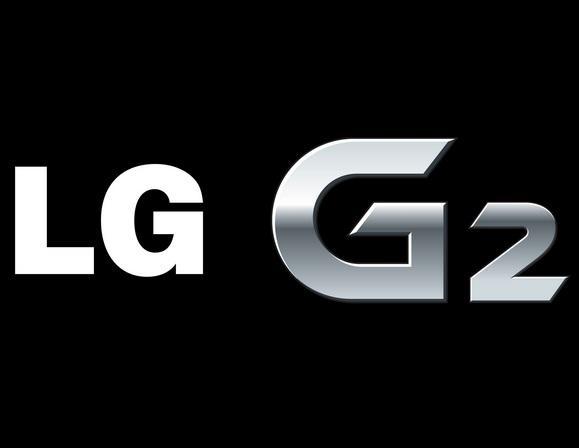 lg-g2-confirmed