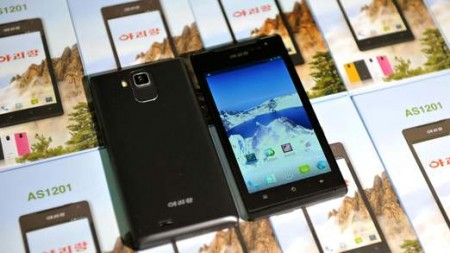 arirang-smartphone-north-korea