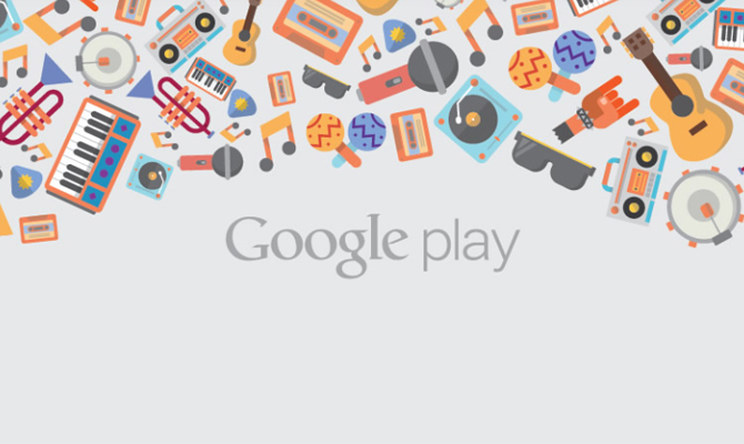 google-play-music-main