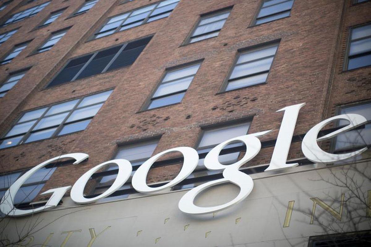Google-RT