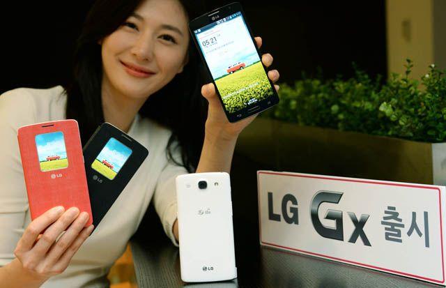 lg-gx1