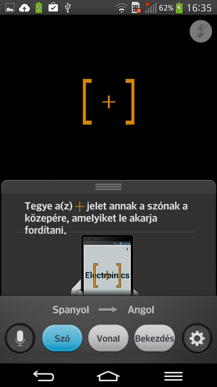 Screenshot_2014-02-09-16-35-24