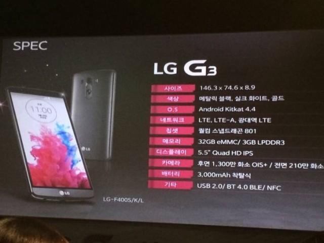 lg-g3-event-1-640x480