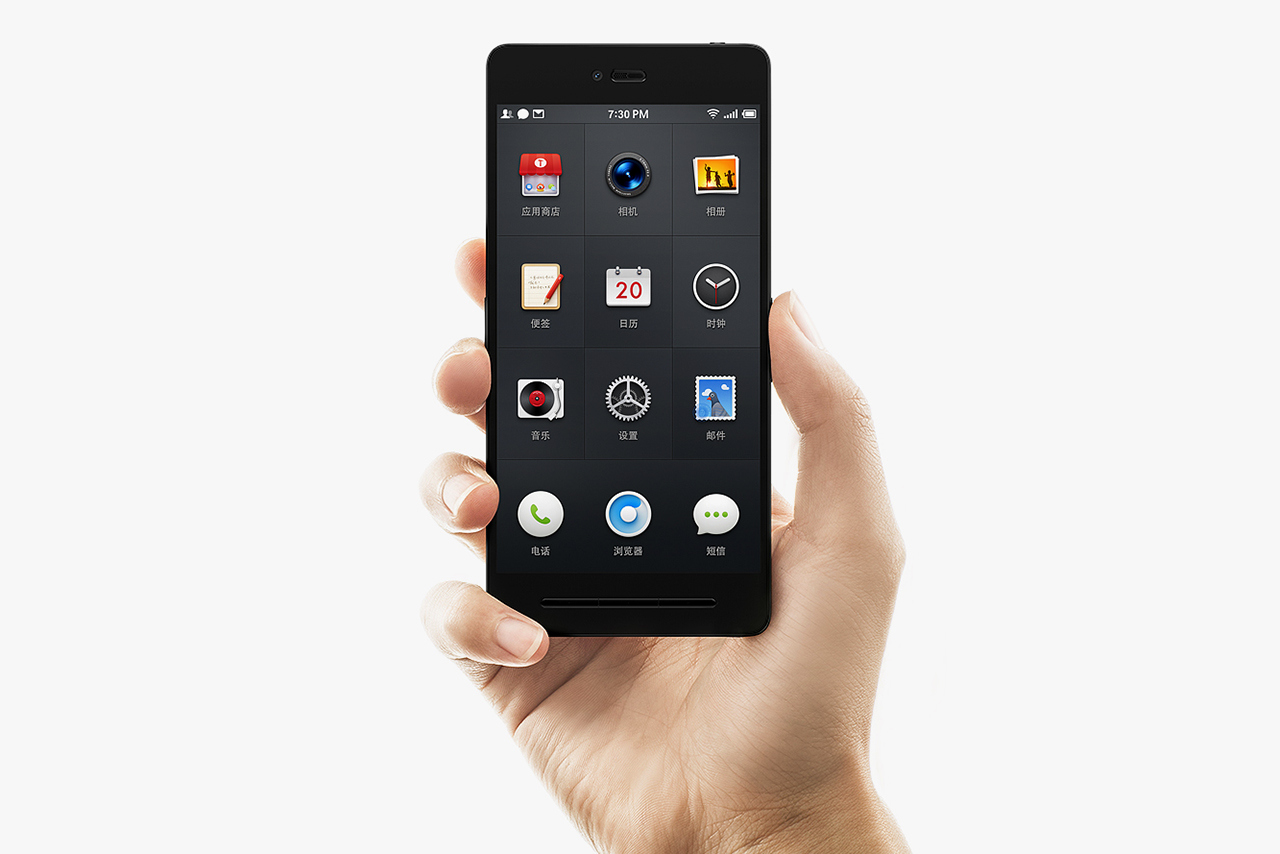 smartisan-t1-smartphone-1