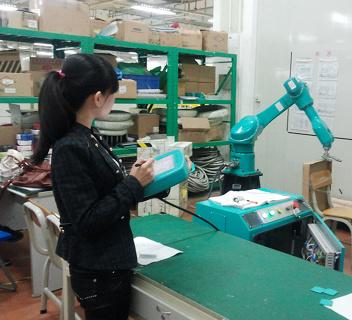 Foxbot Training