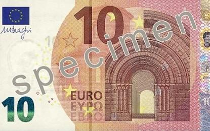Kedden új 10 eurós bankjegy kerül forgalomba