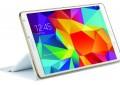 Teszt: Samsung Galaxy Tab S 8.4 – Kissé erőltetett