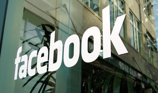 A Facebook dobja a Bing keresőt