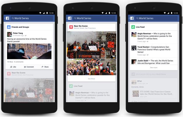 Erre a Facebook újításra várt mindenki
