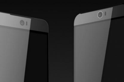 Újabb kép érkezett a HTC One M9-ről