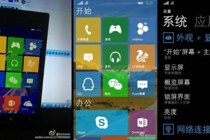 Ilyen külsőt kaphat telefonjainkon a Windows 10