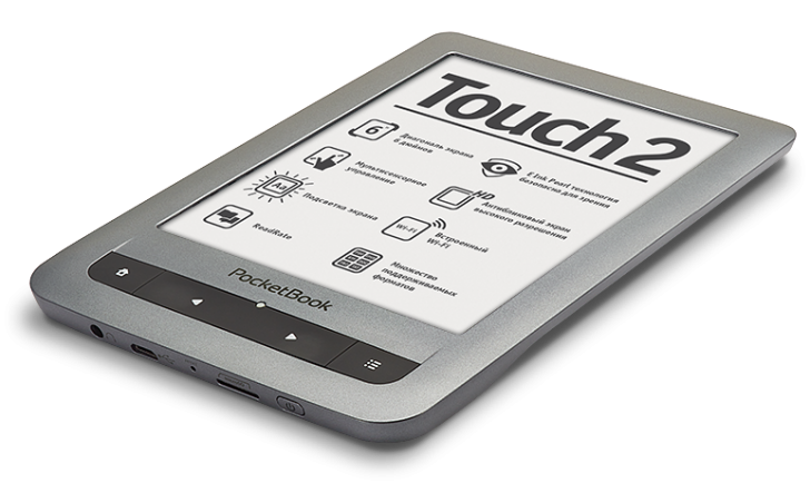 touch_lux_silver_ru-728x443