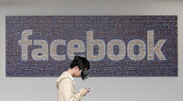 A Facebook már készíti saját virtuális valóság applikációját