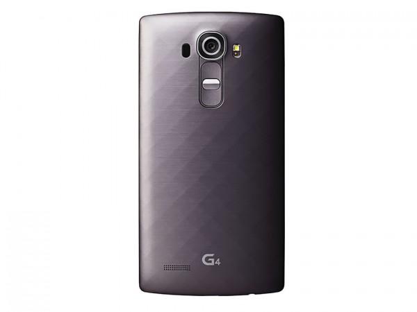 lg-g4-microsite-leak3.0
