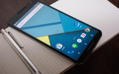 Ma indulhat a Google mobilszolgáltatása az USA-ban