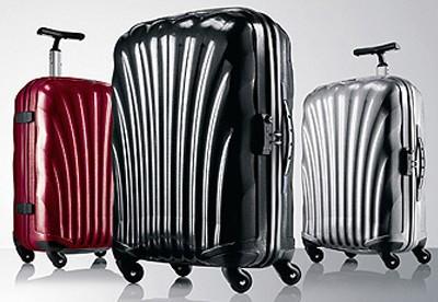 Nincs több elveszett bőrönd!