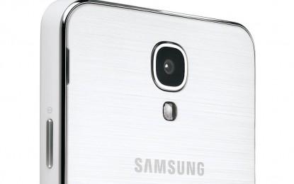 Bevizsgálták a legújabb Samsung mobilokat
