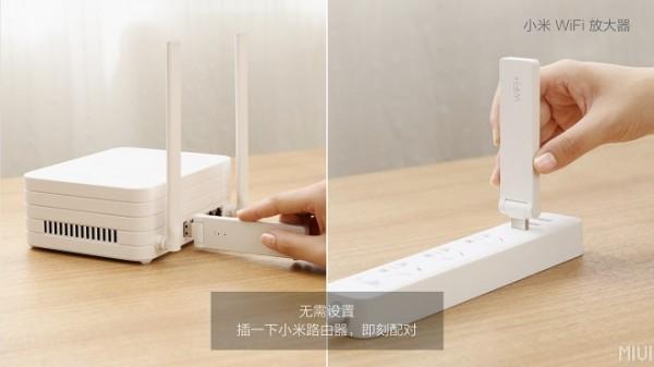 xiaomi_router