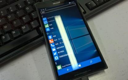 Ilyen lesz a Microsoft csúcstelefonja