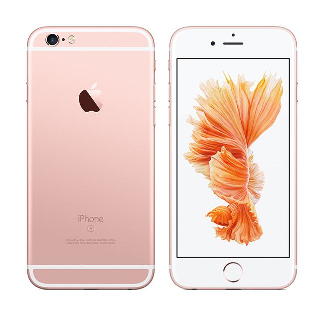 apple_iphone_6s_rose
