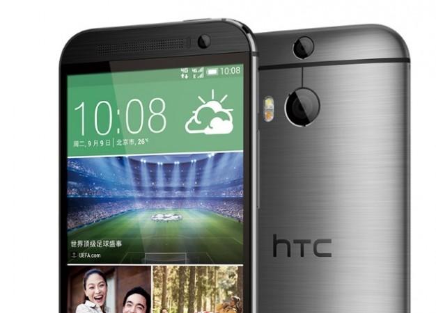 Teszt: HTC One M8 Eye – Szemtelen