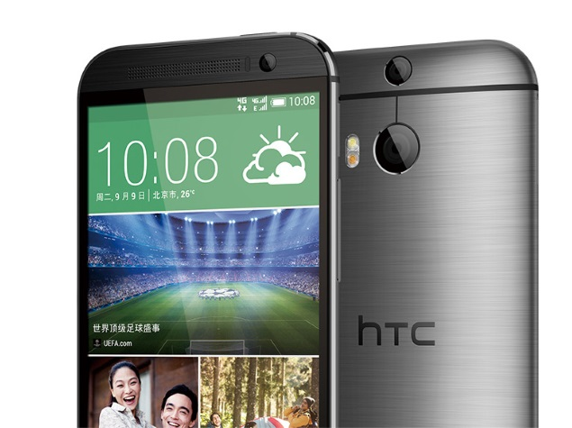 htc_one_m8_eye_front